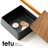 送料無料★tetu accessory case・小物入れ【小泉誠 南部鉄 アクセサリーケース】