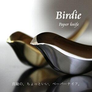 Birdieでいつもとは違うちょっと贅沢な楽しみを♪【ポイント10倍】【即納】送料無料★アッシュ...