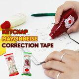 【ポイント10倍】修正テープ CORRECTION TAPE【修正ペン magnet おもしろ文具 ユーモアグッズ ミニチュア 調味料】