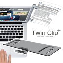 Twin Clip ツインクリップ【タブレット端末 PCアクセサリー オフィスグッズ PCクリップ インデックス】