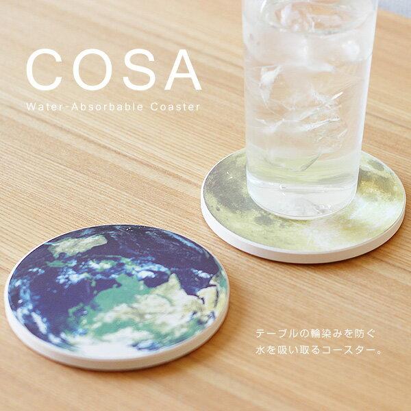 COSA coaster コーサコースター【吸水 キッチン雑貨 セラミック製 宇宙 惑星】