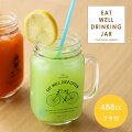 EAT WELL DRINKING JAR ガラスジャー