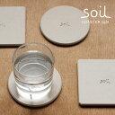 【ポイント10倍】soil コースター ライト【ソイル イスルギ 珪藻土 COASTER light】