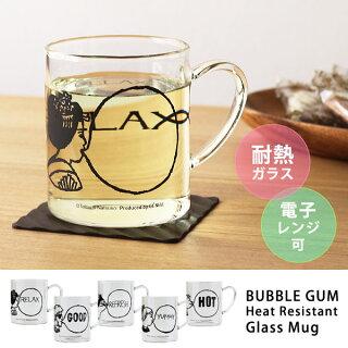 バブルガム耐熱ガラス