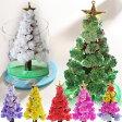 【ポイント10倍】マジッククリスマスツリー【MAGIC CHRISTMAS TREE マジックツリー】