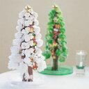 もこもこと葉っぱが育つ不思議なクリスマスツリー♪【ポイント10倍】【即納】マジッククリスマ...
