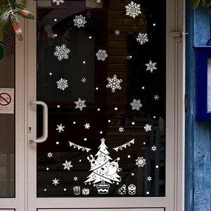 【即納】グラフィックアート【インテリアステッカー クリスマス 雪 結晶】【楽ギフ_包装】【楽ギフ_のし】【あす楽対応】【HLS_DU】【RCP】