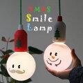 クリスマス スマイルランプ