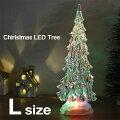 クリスマスLEDツリー Lサイズ
