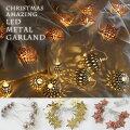 クリスマス アメイジング LEDメタルガーランド