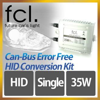 35W CAN-BUS Ballast HID XENON Conversion Kit 【H1/H3/H7/H11/H3C/HB3/HB4 】