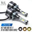 新作 全面発光 広角360° LEDヘッドライト Hi/LoH11/H7/HB4/HB3 LEDフォグランプ