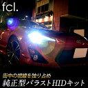 ヘッドライト Chevy 98-04 S10 Pickup ZR2/LS/LT Truck Blazer Smoke L+R Diamond Headlight Lamp シボレー98-04 S10ピックアップZR2 / LS / LTトラックブレザー煙L + Rダイヤモンドヘッドランプ