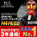 55w_bike_h4_001