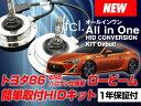 Fhid-35al9999s_0018