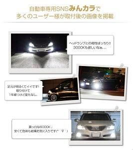 【HIDキット】H1/H3/H7/H11/H3C/HB3/HB435W薄型キャンセラー内蔵バラスト【HID/HIDキット/HIDフルキット/ヘッドライト/HIDバルブ/ヘッドライト/シングルバルブ/35W/6000K/8000K/fcl(エフシーエル)/楽天/通販】