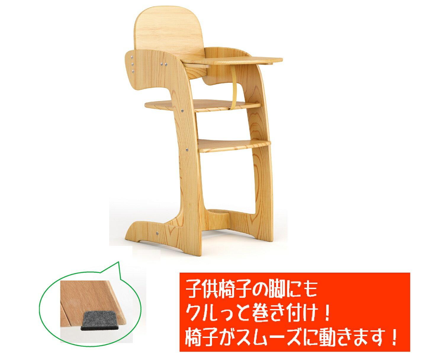【椅子脚カバー】キングスカバー巻き付けタイプ(パイプ椅子・子供椅子・折りたたみ椅子用)4個セット【イス脚・椅子脚・いす脚・イス脚キャップ・いす・椅子・椅子足・いす足・イス足・キャップ】