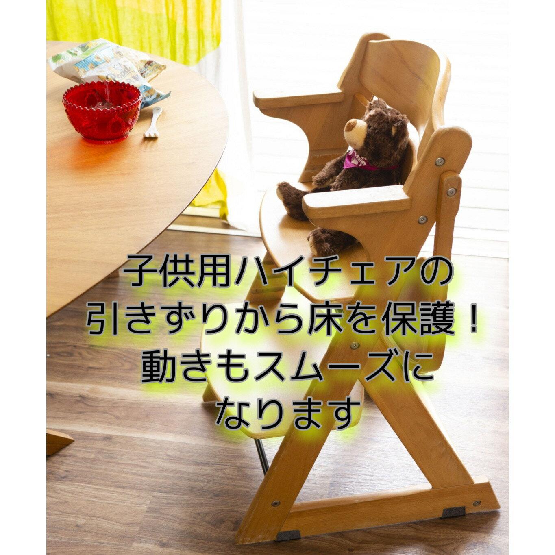 【椅子脚カバー】キングスカバー巻き付けタイプ(パイプ椅子・子供椅子・折りたたみ椅子用)4個セット【イス脚・椅子脚・いす脚・フェルト・いす・椅子・椅子足・いす足・イス足・カバー・保護シール】