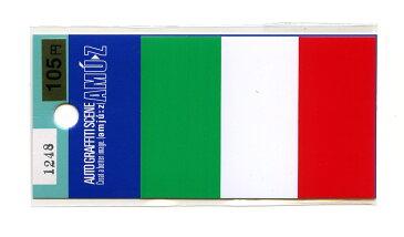 イタリア国旗ステッカー【フラッグ シール】