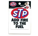 STP ADD FIRE TO THE FUELステッカー【オイルメーカー 外装 ...