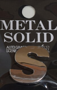 METALSOLIDエンブレムS