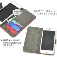 iPhone8/iPhone7・iPhone6s/6用スタンドケースポーチ【パステルオレンジ】