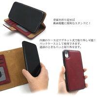 iPhoneXR手帳型ケースファスナー&ポケットレザーケースポーチブラウン