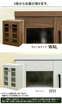 CORTEキャビネット60cm幅ウォールナット(WAL)【送料無料・代引き不可】