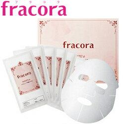 【送料無料】 協和 フラコラ ホワイテスト プラセンタ 潤白マスク 8枚入り【 fracora 】【数量限定】