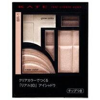 5色セットのアイシャドウ。【2012年2月新発売!!】カネボウ ケイト リアルクリエイトアイズBR-1