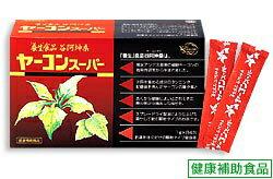 【送料無料!!期間限定!!】養生食品ヤーコンスーパー茶 84包入(スティックタイプ)【3個セット】
