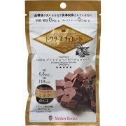 チョコレート ドクターズチョコレート ノンシュガーミルク マザーレンカ ヒルナンデス バレンタイン