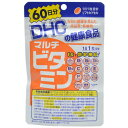 【DHC】マルチビタミン 60日分 60粒【健康食品】