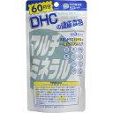 【DHC】マルチミネラル 60日分 180粒【健康食品】