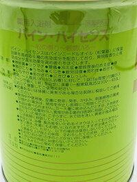 【送料込み!!】【即納】パインハイセンス1缶2.1kg【医薬部外品】