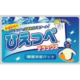 扶桑化学『瞬間冷却パック ひえっぺデラックス(F-3341)』