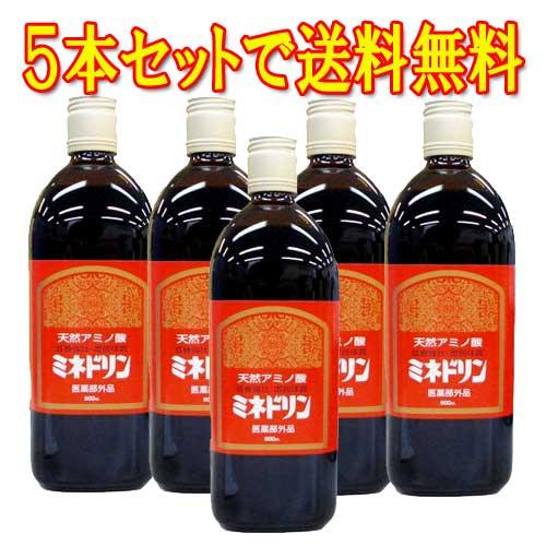 【送料無料サービス】ミネドリン 600ml×5本セットアミノ酸【指定医薬部外品】