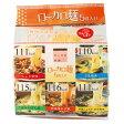 人気商品ローカロ生活 ローカロ麺5セット(25食分)【食品】【ダイエット】