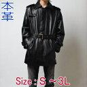 革ジャン レザーコート レザージャケット S M L LL 3L 革コート ブラック 黒 ハーフコート 軽い 柔らかい ラムレザー ビジネス フォーマル カジュアル プレゼント ギフト フリーダム 2441