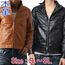 レザージャケット 羊革 ライダースジャケット 革ジャン ブラック キャメル S M L LL 3L プレゼント ギフト フリーダム 2455