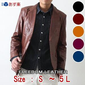 レザージャケット メンズ 本革 ファッション 大きいサイズ S M L LL 3L 4L 5L アウター テーラードジャケット 2ボタン カジュアル フォーマル 革ジャン ブラック ブラウン キャメル ワイン ネイビー ギフト バレンタイン プレゼント 父の日 2524