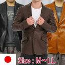 レザージャケット メンズ テーラード 革ジャン ホースレザー レザージャケット 本革 ブラック ブラウン キャメル ブレザー ジャケット 2つボタン 日本製 2700