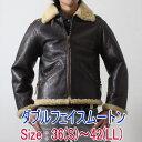 革ジャン レザージャケット メンズ B−6 アウター ブルゾン ダブルフェイス ムートンジャケット 送料無料 FR-016