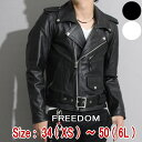 革ジャン メンズ 本革 ダブル ライダース ブラック ホワイト レザージャケット 皮ジャン 黒 白 大きいサイズ XS S M L LL 3L 4L 5L 6L フリーダム アウター ブルゾン バイク バイクウェア Freedom プレゼント ギフト あす楽 PB-1118