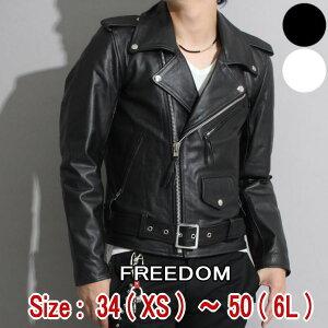a1567a6565c3 革ジャン メンズ 本革 ダブル ライダース ブラック ホワイト レザージャケット 皮ジャン 黒 白 大きい