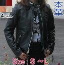 革ジャン レディース レザージャケット シングルライダース ブラック キャメル アイボリー レッド S M L 送料無料 あす楽 PB-2377