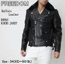 革ジャン レザージャケット メンズ 本革 襟ボア付 大きいサイズ XS S M L LL 3L 4L 5L 6L ブラック サイドレース Dポケ ダブルライダース 黒 フリーダム PB-2508