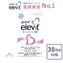 2個購入 送料無料 葉酸 サプリ エレビット ( elevi t ) 30日分 ママ 応援 サプリメント 妊婦 妊活 産後 マタニティ
