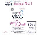 クーポン対象 送料無料 葉酸 サプリ エレビット ( elevi t ) 30日分 × 6個セット ママ 応援 サプリメント 妊婦 妊活 産後 マタニティ その1