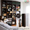 ウォールラック-幅60・深型タイプ-【Musee-ミュゼ-】(天井つっぱり本棚・壁面収納)【so】